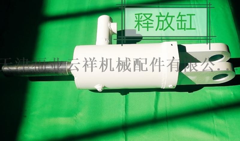 现货直供美卓矿机备件破碎机配件释放缸备件