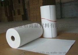 2毫米厚陶瓷纤维纸