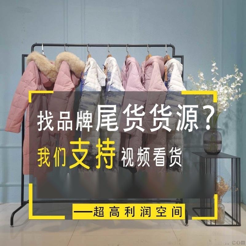 女装裤巴卡尾货女装批发针织衫品牌折扣店女装