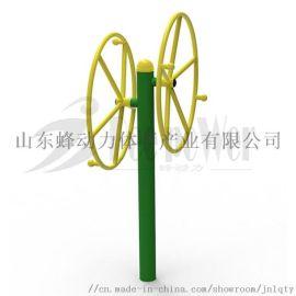 山东蜂动力体育器材厂家供应室外健身器材大转轮001
