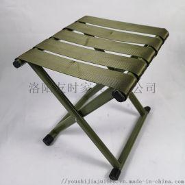 洛阳友时安全带凳面折叠凳户外马扎钓鱼凳 绿色马扎