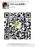**6屆天津工業博覽會2020年3月6-9日梅江