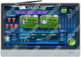 捷智创优22寸电子班牌,北京捷智创优