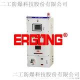 厂家供应左右腔PXK防爆正压柜 通风型防爆配电柜