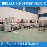 PVC高速混合机设备厂家 300/600L混料机