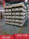 賣5052拉絲鋁板5052鋁合金