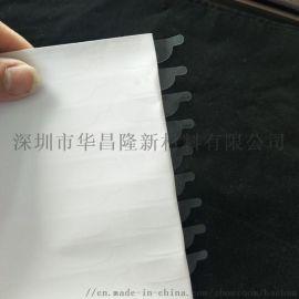 厂家定制喷漆专用遮蔽pe保护膜