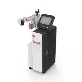 柜式激光喷码机 金属激光打标机