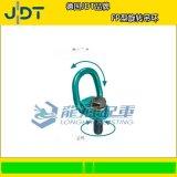 德国旋转吊环,JDT FP型旋转吊环,可旋转吊点