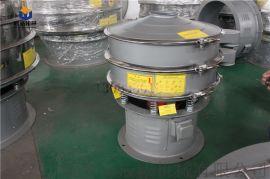80目电动筛机 三次元振动筛 筛分设生产厂家