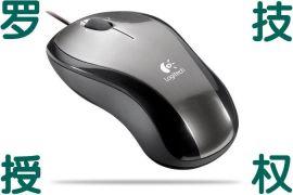 LX3 Plus 激光鼠标