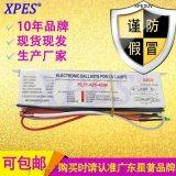 廣東星普廠家直銷40W紫外線燈鎮流器UV燈管電源
