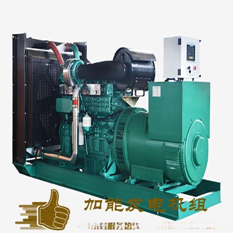 2100kw發電機製造商 2100kw發電機回收