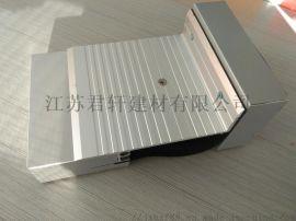 南京变形缝厂家  地面铝合金盖板转角型