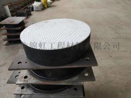 LRB300建筑隔震橡胶支座|铅芯橡胶隔震支座