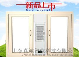 石家莊窗式新風系統/真誠科技窗式新風廠家直銷