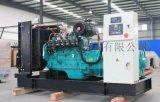 50千瓦沼气发电机天然气发电机潍柴技术养猪场沼气池