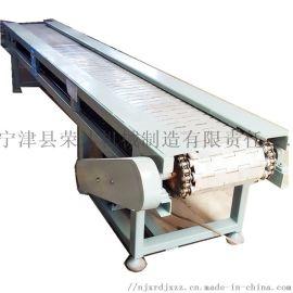 高速无声链板输送机 conveyor