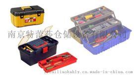 山东工具箱, 山东塑料工具箱, 山东多功能工具箱