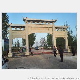 湖南石牌楼厂家|花岗岩石雕牌坊|路口石头门牌楼