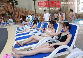 水上乐园ABS塑料户外沙滩椅躺椅