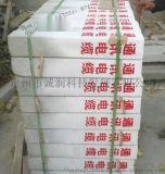 淄博定製燃氣水泥標誌樁 下有電纜水泥標誌樁堉鑫廠家