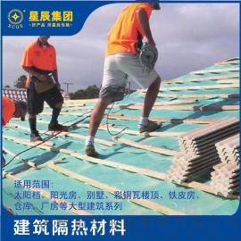 定制鋼結構屋頂用小氣泡鋁隔熱毯