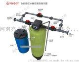 定制6吨锅炉软化水装置-亮晶晶全自动锅炉软化水设备