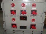防爆檢修電源箱BDX52-6/40K225