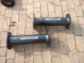 球墨铸铁双法兰短管(DN80-DN800)