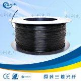 原装ESAK通信塑料光纤SH4001光纤线安华高光纤线AVAGO光纤跳线
