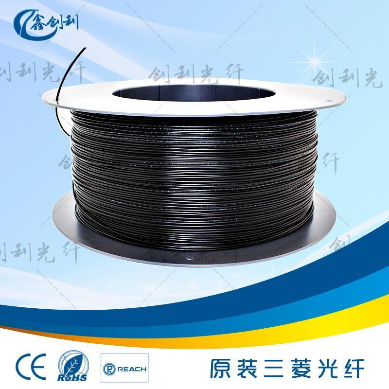 原裝ESAK通信塑料光纖SH4001光纖線安華高光纖線AVAGO光纖跳線