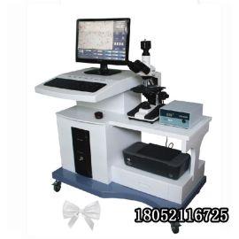 质量分析仪国产品牌/全自动  分析仪价格  检测仪厂家