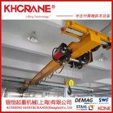 苏州销售欧式悬挂起重机1吨2吨电动单梁悬挂行车