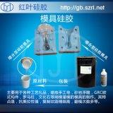 水泥製品或熔點合金模具矽膠 540#手板矽利康