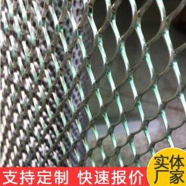 铝板金属扩张网 衢州304不锈钢幕墙装饰网 拉伸铝板网室内隔断网