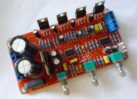 2.1音箱功放板