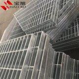 河北厂家供应 定做异型排水沟盖防滑钢格栅板