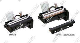 80mm热敏打印头(LTPV345)