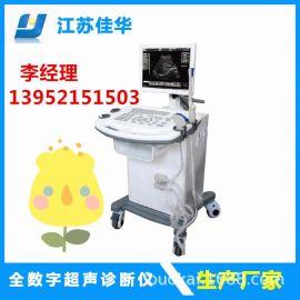 b型超声诊断系统 超声诊断仪厂家 彩色超声诊断仪厂家