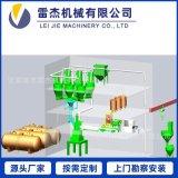 反應釜加料機 密煉機小料自動配料系統