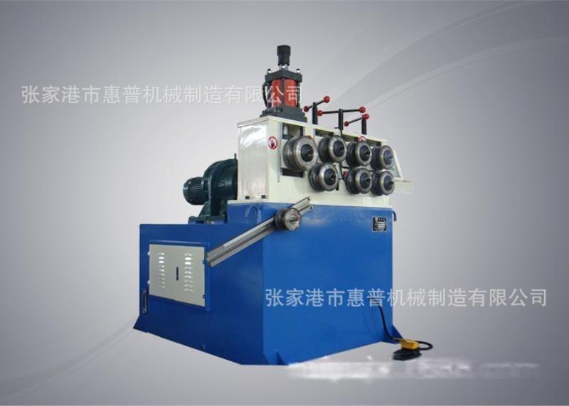 七轴滚圆机HP-GY60滚圆机 卷圆机供应