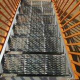 折彎防滑踏步板 防滑板 鋁板鱷魚嘴防滑板