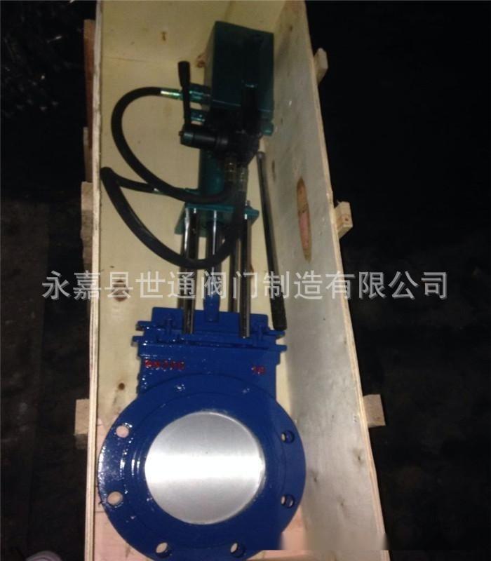 手動液壓刀型閘閥 手動液壓刀型漿液閥 廠家直銷