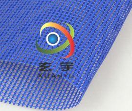 PVC涂塑1000D/9*9包装网格布,塑料网