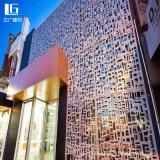 潮汕廠家衝孔氟碳鋁單板3.0mm鋁單板內外牆通用