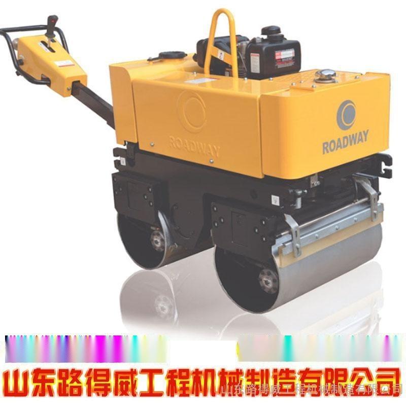手扶式压路机 小型压路机生产专家 山东路得威 RWYL34A
