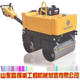 手扶式壓路機 小型壓路機生產專家 山東路得威 RWYL34A