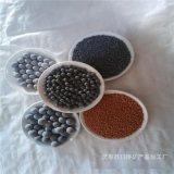 供应导热性能持续发热远红外电气石陶瓷球 热敷陶瓷球 电气石颗粒