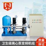 无塔供水设备 无负压供水设备 工业全自动无塔